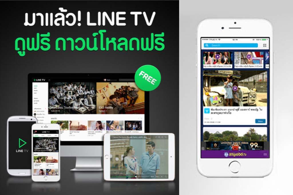 ประชากรชาวไทยมีพฤติกรรมการรับชมวิดีโอออนไลน์ผ่านอินเทอร์เน็ตเพิ่มขึ้นสูง และมีแนวโน้มว่าจะเพิ่มขึ้นเรื่อยๆ