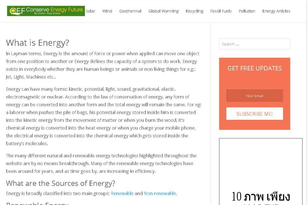conserve energy future