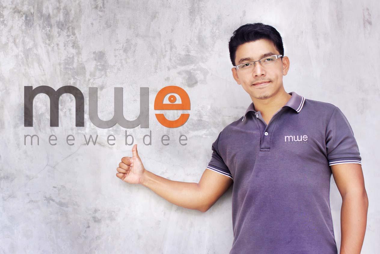 สิทธิพันธ์ จงจิตต์ CEO ของ Meewebdee