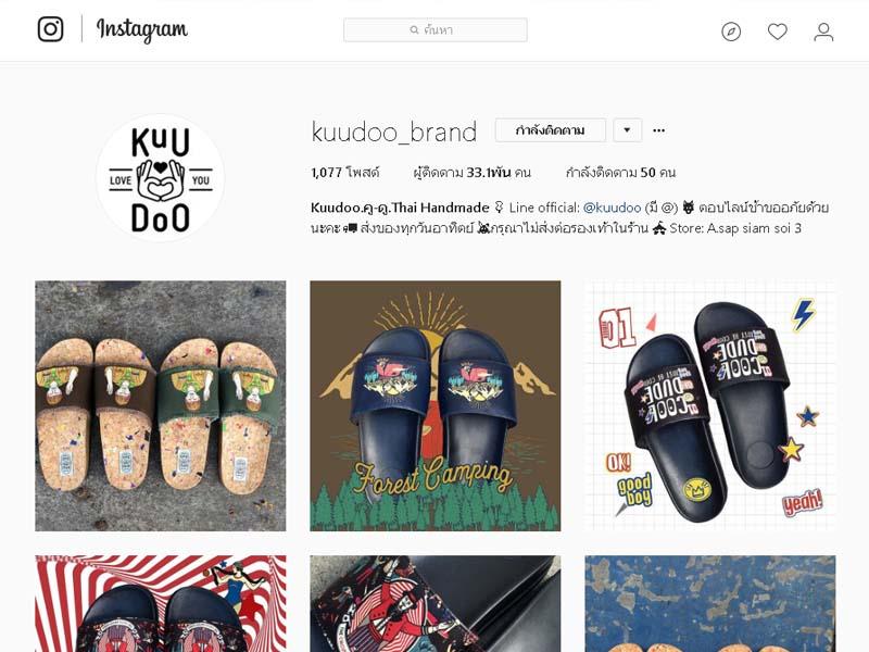 shopping-KuuDoo