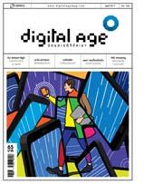 digital-age-magazine-220-april