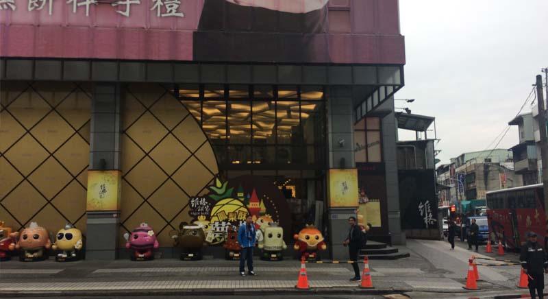 Taiwai-digital-city